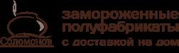 Изготовление и доставка полуфабрикатов Бийск - Соломонов