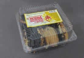 Печенье батончики шоколадные с орехом